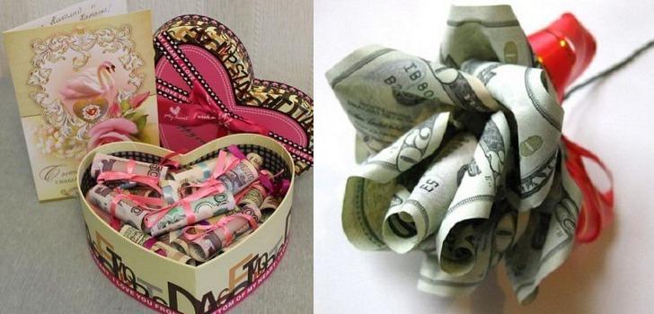 Свернуть деньги на подарок 146
