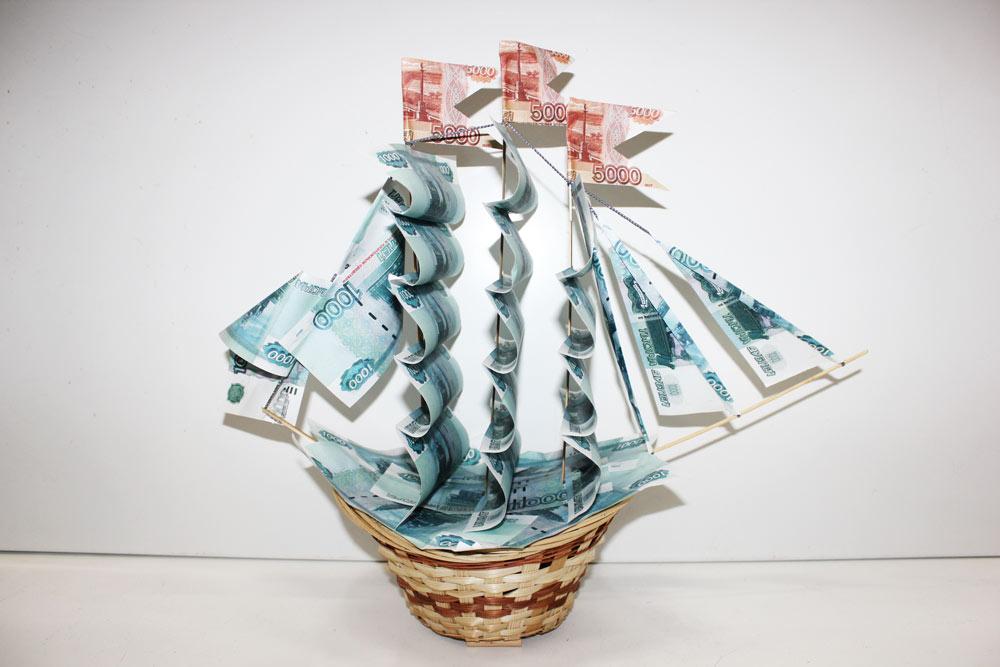 Как сделать кораблик из денег