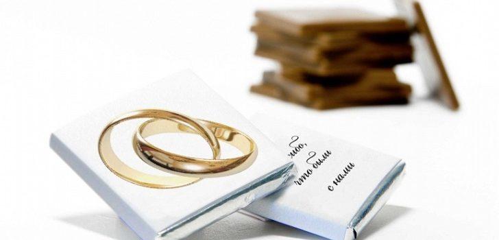 Подарок на свадьбу и что он символизирует
