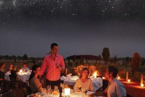 Ужин под звёздами