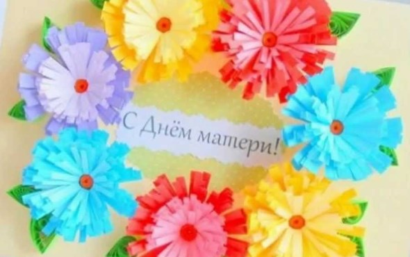 Подарок на день матери своими руками для начальной школы
