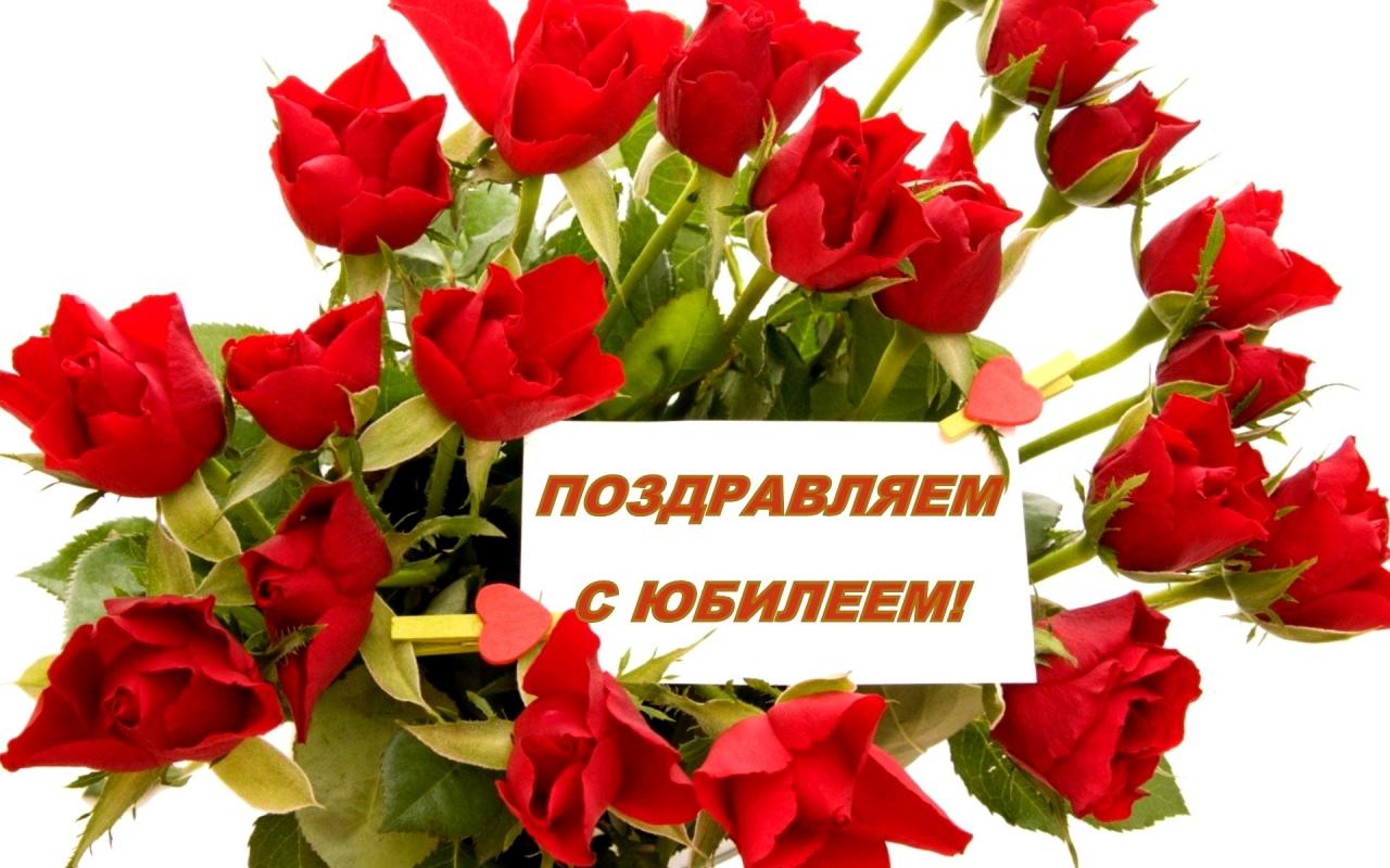 Свадебный букет из красных цветов фото