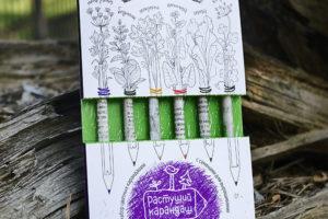 Набор растущих карандашей
