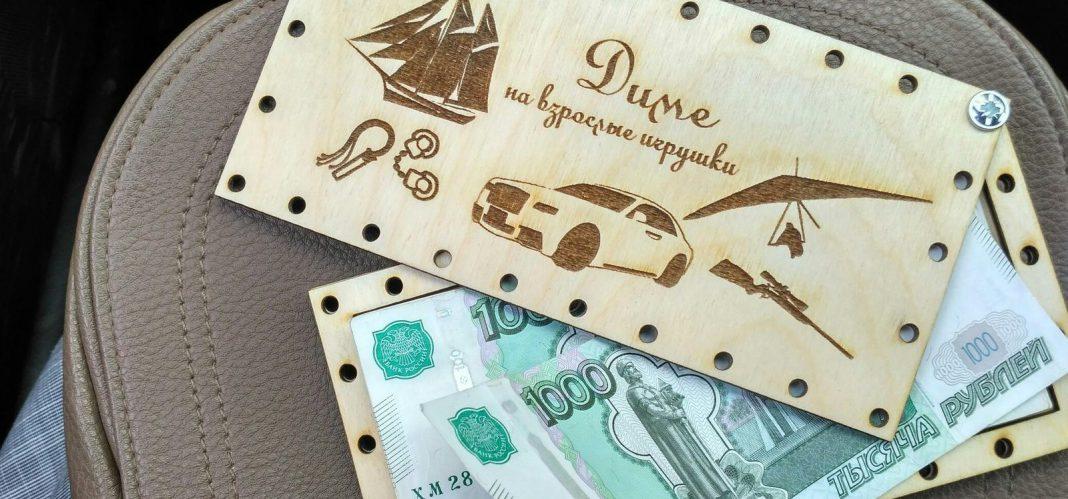 Оригинальные открытки с деньгами, анимашки блестяшки