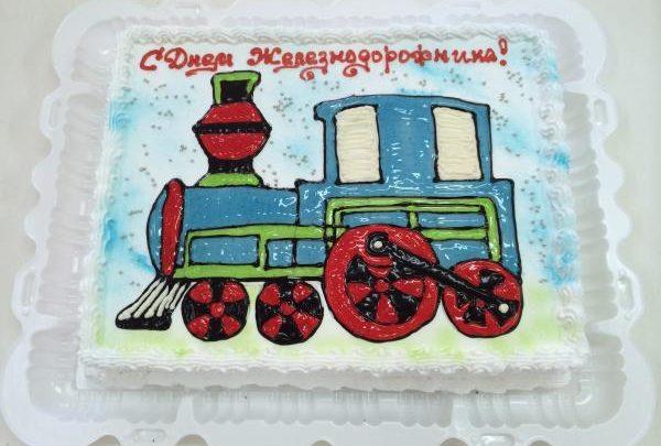 как сделать открытку на день железнодорожника своими руками решено, пути